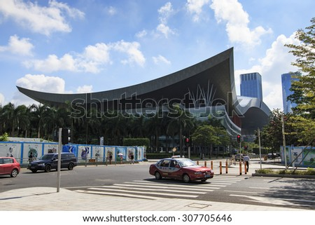 Shenzhen, China - August 19,2015: Shenzhen skyline as seen from the Stock Exchange building with the Civic Center building on foreground