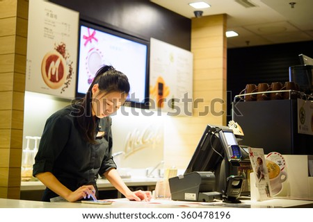 SHENZHEN, CHINA - DECEMBER 21, 2015: barista in McCafe. McCafe is a coffee house style food and drink chain, owned by McDonald's.