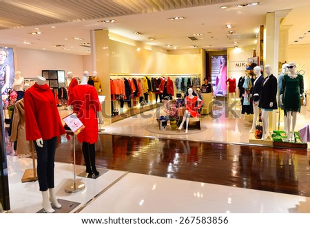 SHENZHEN, CHINA - FEBRUARY 04, 2015: modern shopping center interior. ShenZhen is regarded as one of the most successful Special Economic Zones. - stock photo