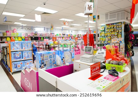 SHENZHEN, CHINA - FEBRUARY 04, 2015: shopping center in ShenZhen. ShenZhen is regarded as one of the most successful Special Economic Zones. - stock photo