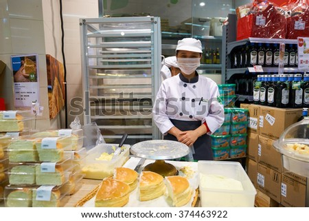 "SHENZHEN, CHINA - FEBRUARY 05, 2016: staff at blt market in ShenZhen. blt an acronym of ""better life together"""