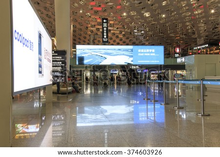 Shenzhen, China - January 5, 2016: People walking inside the Shenzhen Bao'an International Airport in Guandong, China