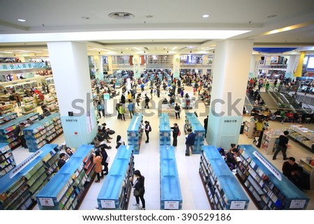 SHENZHEN; CHINA, MARCH13: the largest book store in shenzhen on 13 March 2016. Chinese publishing industry has continued to grow which is the second largest in the world.