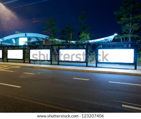 Shenzhen, China, roads and bus station - stock photo