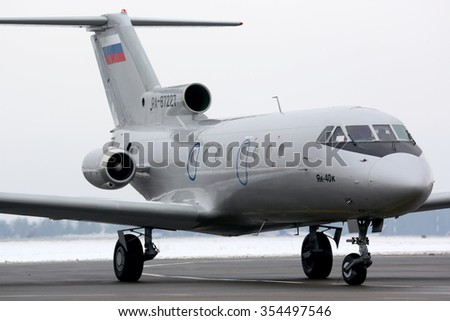 SHEREMETYEVO, MOSCOW REGION, RUSSIA - FEBRUARY 13, 2014: Barkol Airlines Yakovlev Yak-40K RA-87227 at Sheremetyevo international airport.