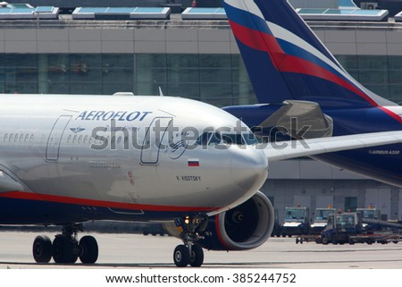SHEREMETYEVO, MOSCOW REGION, RUSSIA - JULY 20, 2012: Aeroflot airlines Airbus A330 VP-BLY taxiing at Sheremetyevo international airport.