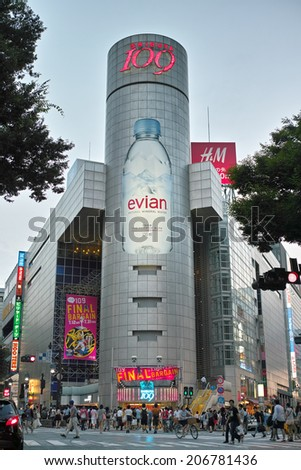 SHIBUYA, TOKYO - JULY 14, 2014: Cityscape of Shibuya, one of the biggest commercial district in Japan. The are is a kind of Japanese fashion capital and also offers wide range of attractions. - stock photo