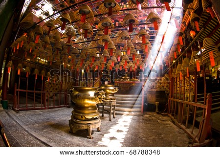shining sunlight in the chinese temple at Hong Kong