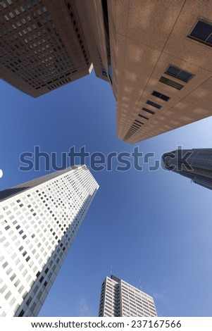 Shinjuku skyscraper district - stock photo