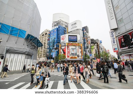 SHINJUKU, TOKYO - APR 13 : Street life in Shinjuku on Apr 13,2014. Shinjuku is a special ward located in Tokyo Metropolis, Japan. It is a major commercial and administrative center.