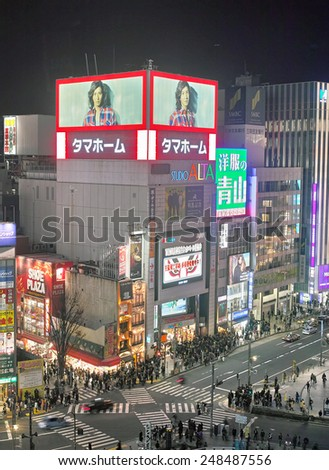SHINJUKU, TOKYO - DECEMBER 21, 2014: Night view of the western side of Shinjuku commercial district, one of the biggest and busiest town in Japan.