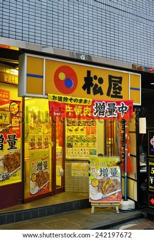 SHINJUKU, TOKYO - MAY 31, 2014: Matsuya Gyudon (Beef bowl) restaurant in Shinjuku Ward. Matsuya is the third largest Gyudon chain in Japan, after Sukiya and Yoshinoya. - stock photo