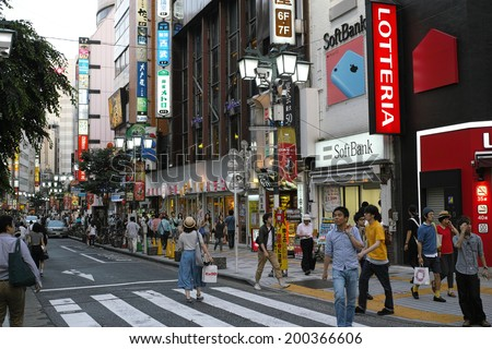 SHINJUKU, TOKYO - MAY 31: One of the biggest commercial area in Japan on May31, 2013. About 800,000 people live and work here. Developed as a business district after the Great Kanto earthquake (1923)