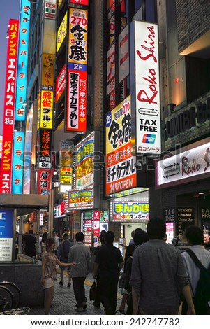 SHINJUKU, TOKYO - MAY 31, 2014: Street view of Shinjuku commercial district at night. Many neon sign billboards along the commercial buildings. Shinjuku is one of the biggest & busiest town in Japan.