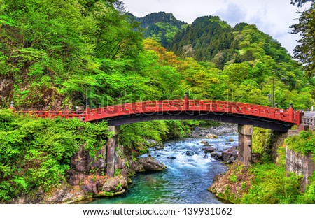 Shinkyo, Sacred Bridge, the main way to the Futarasan Shrine in Nikko, Japan