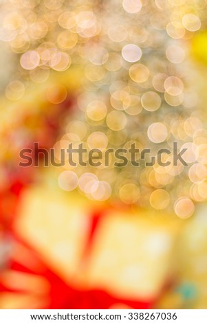 Shinny Christmas Tree and presents, abstract background - stock photo