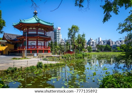 Shinobazu pond and Benten Hall Temple in Ueno, Tokyo, Japan