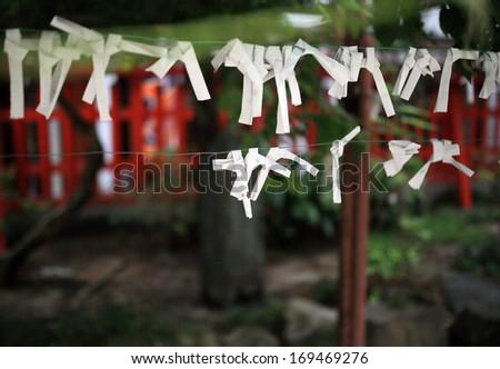 Shinto shrine - stock photo