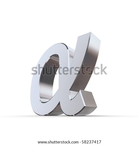 shiny metallic greek lower 3d letter Alpha made of silver/chrome