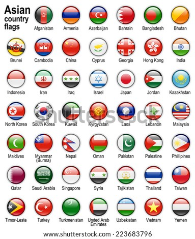 shiny web buttons with asian country flags,  illustration set - stock photo