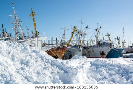 Ship graveyard. Petropavlovsk-Kamchatsky, Kamchatka, Russia - stock photo