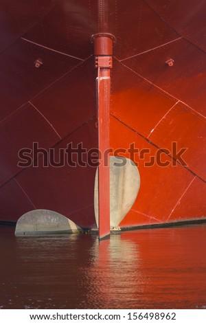 Ship Propeller - stock photo