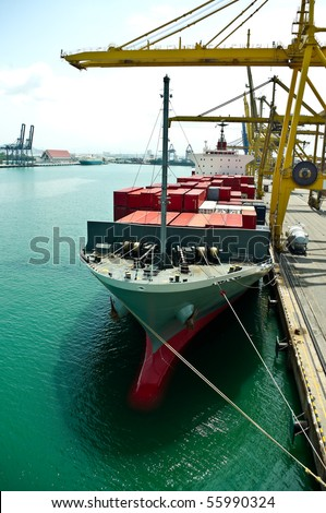 Shipping containers. - stock photo