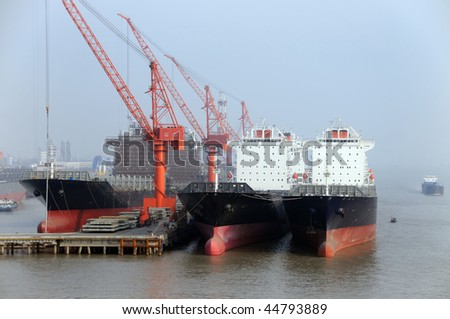 Shipping Industry - stock photo