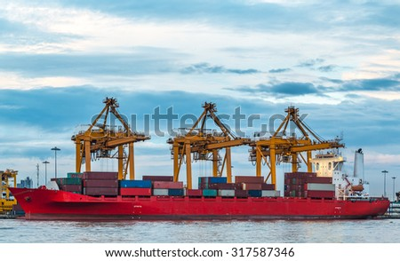 Shipping port - stock photo