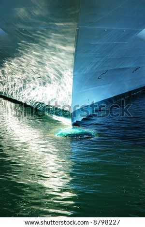 Ships Prow with reflections on the water - stock photo