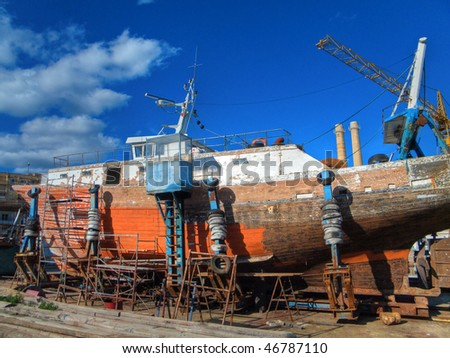 Shipyard. - stock photo