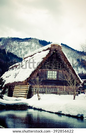 Shirakawa, Japan February 13th, 2016 - Japanese thatched house during winter
