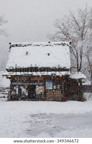 Shirakawa, Japan - November 27, 2015: Picturesque Shirakawa village, a UNESCO world heritage site, receives its first snow fall of the season.