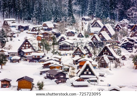 shirakawago japan historic winter village stock photo. Black Bedroom Furniture Sets. Home Design Ideas
