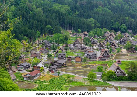 Shirakawago (Shirakawa Village) world heritage village in summer. Shirakawago is a village located in Gifu Prefecture, Japan.
