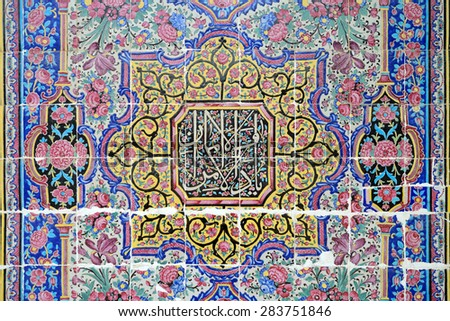 SHIRAZ - APRIL 15: oriental ornaments from Nasir al-Mulk Mosque in Shiraz, Iran on April 15, 2015. This mosque was built between 1876 and 1888, during the Qajar Dynasty in Shiraz, Iran. - stock photo