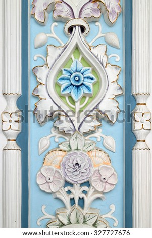 SHIRAZ - APRIL 15: Painted wall, oriental ornaments from Qavam House (Narenjestan e Ghavam) in Shiraz, Iran on April 15, 2015. Qavam House is a traditional and historical house in Shiraz, Iran - stock photo