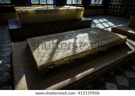 SHIRAZ, IRAN - APR 08, 2016: Tombstomes of marble in the famous Hafez tomb complex on 08 April 2016, in Shiraz, Iran