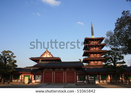 Shitenn�-ji - stock photo