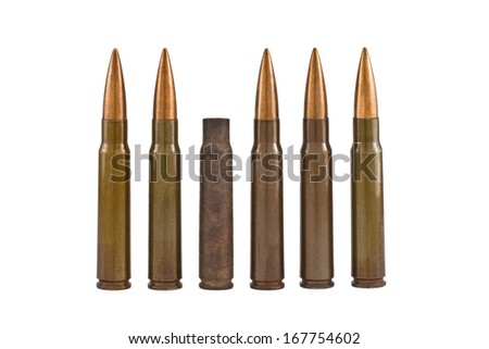 Shoot ammo among the five not to shoot - stock photo