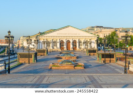 Shooting Manezh Square near the Kremlin at dawn - stock photo