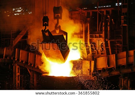 shop metallurgical plant