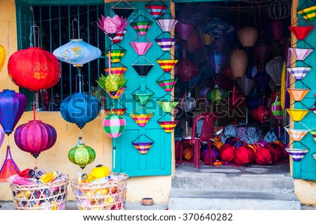 Shop Traditional Vietnamese silk lanterns in Old Town Hoi An, Central Vietnam. - stock photo
