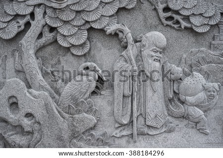 Shou Xing (Chinese god of longevity) marble carving wall, Decorative Chinese art style in Chinese public temple - stock photo