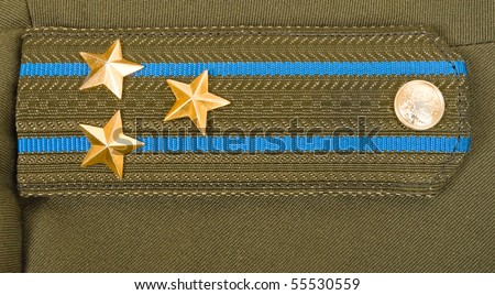 Shoulder strap colonel of the Russian Airborne Troops - stock photo