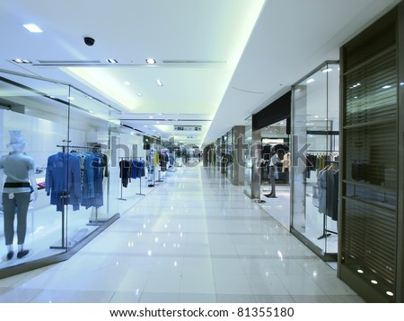Showcase in department store - stock photo