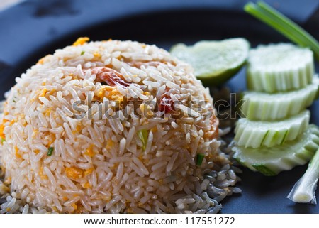 Shrimp fried rice more appetizing and delicious. - stock photo