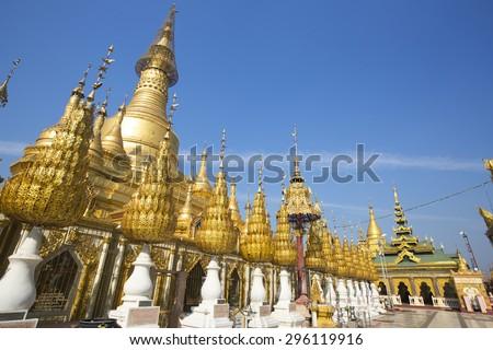 Shwesandaw Pagoda, Pyay, Myanmar (Burma) - stock photo