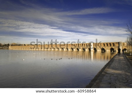 Si-o-Se Pol or Bridge of 33 arches, one of the oldest bridges of Esfahan and the longest bridge on Zayandeh River. Built during reign of Shah Abbas I. The famous example of Safavid bridge design. - stock photo