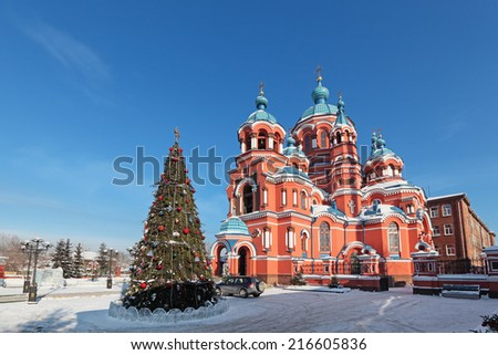 SIBERIA, IRKUTSK, RUSSIA - FEB 17, 2012: Temple of the Kazan icon of the Mother of God. The most famous temple of Irkutsk designed in neo-Byzantine style